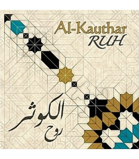 Al Kauthar Ruh-Espiritual-Oriental - musica Flamenco-Celtic