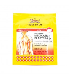 Pack 2 Patches Tiger Balm - Muscle Pain - Cold