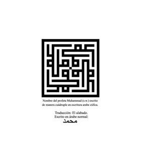 Locus Mohammed - design unique - script arabe coufique