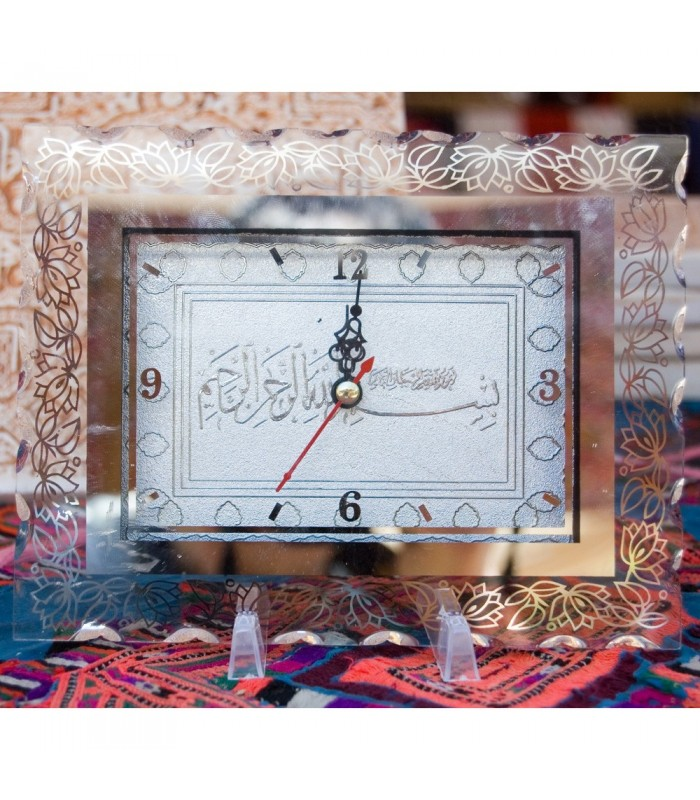 Reloj Islam - Diseño Arabe - Vario Modelos
