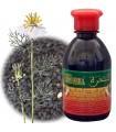 Ajenuz Natural Shampoo - 250 ml - Jabba Swada - Nigella Sativa - Al Hourra