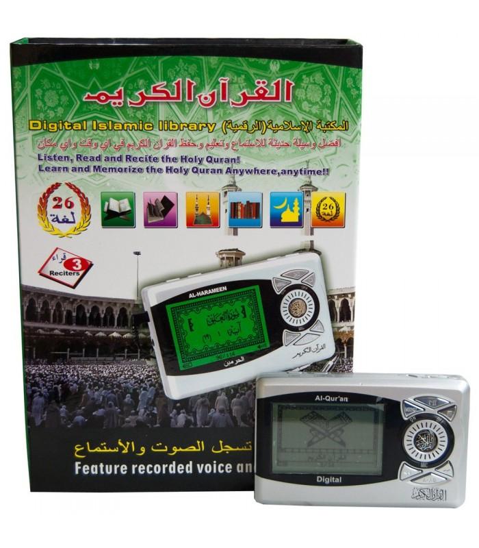 MP3 - Biblioteca Islámica Digital - Kuran - Hadiz - Recitación