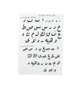 Kalam árabe Script Pack 4 - Bamboo - 4 Tamanhos Graduações -3