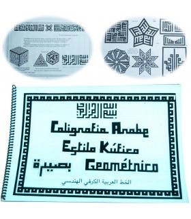 Libro di calligrafia cufica geometrico - disegni di insieme