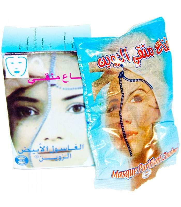 Purifying Mask - Gassoul White - 100% Natural
