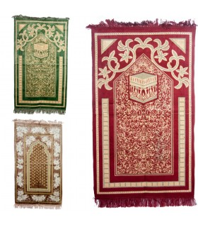 Mat Salat - Satyada - 3 colors - quality - 110 cm