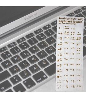 Aufkleber Tasten Arabisch - eintippen Arabisch Ihrer Tastatur - Golden