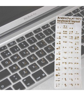 Arabic Keyboard Stickers - Arabic Enter on your keyboard - Golde