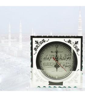 Reloj Islam Cuadrado - Diseño Arabe - Vario Modelos