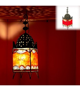 Henna and Forge Square Lamp - Ethnic Drawings - 45 cm