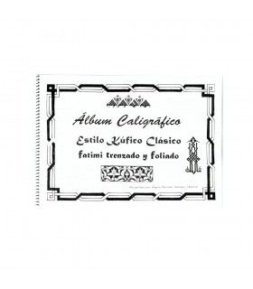 Livro Caligrafia Kufic - Designs Recolha e Estilos