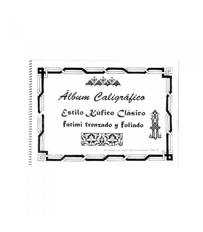 Libro Caligrafía Cúfico Clásico - Recopilación Diseños y Estilos