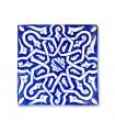Al-Andalus - 14,5 cm - several designs - handcrafted tile - 5 model