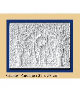 Capital N ° 2 - design Andalusi - 37 x 28cm