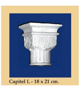 Capital N ° 8 - design Andalusi - 18 x 21cm