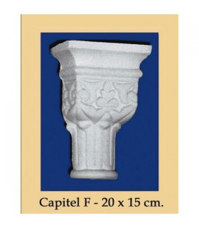 Capital N ° 1 - design Andalusi - 20 x 15 cm