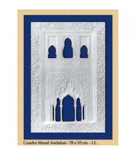 Painting Mural Andalusi - plaster - 78 x 52 cm