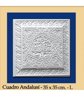 Cuadro Andalusi - Escayola - 35 x 35 cm
