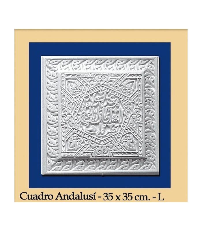 Picture Al-Andalus - plaster - 35 x 35 cm