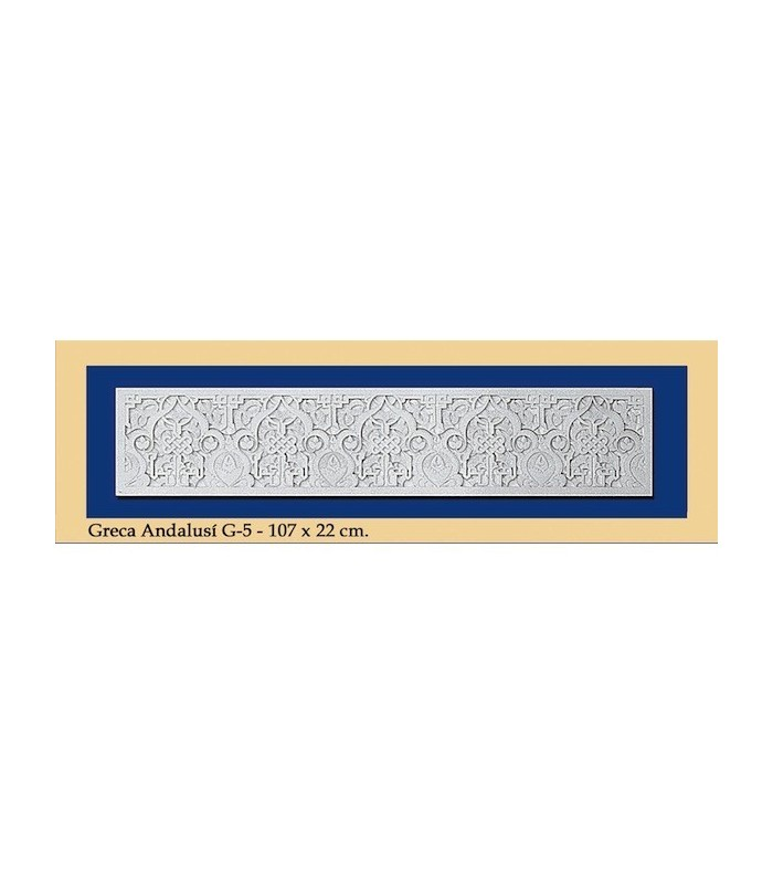 Greca Andalusi - Escayola - 107x 22 cm