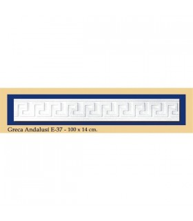 Greca Andalusi - plâtre - 100 x 14 cm