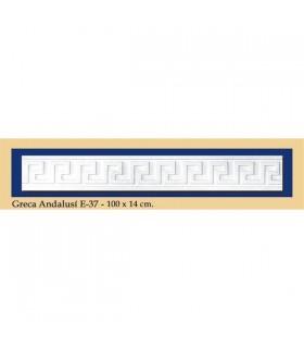 Greca Andalusi - Plaster - 100 x 14 cm