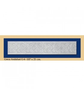 Greca Andalusi - plâtre - 107 x 21 cm