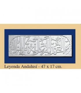 Légende Andalusi - plâtre - 47 x 17 cm