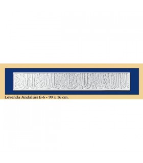 Légende Andalusi - plâtre - 99 x 16 cm