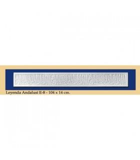 Légende Andalusi - plâtre - 104 x 14 cm