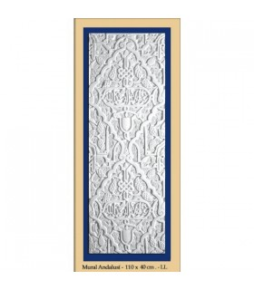 Andalusian wall - Plaster - 110 x 40 cm
