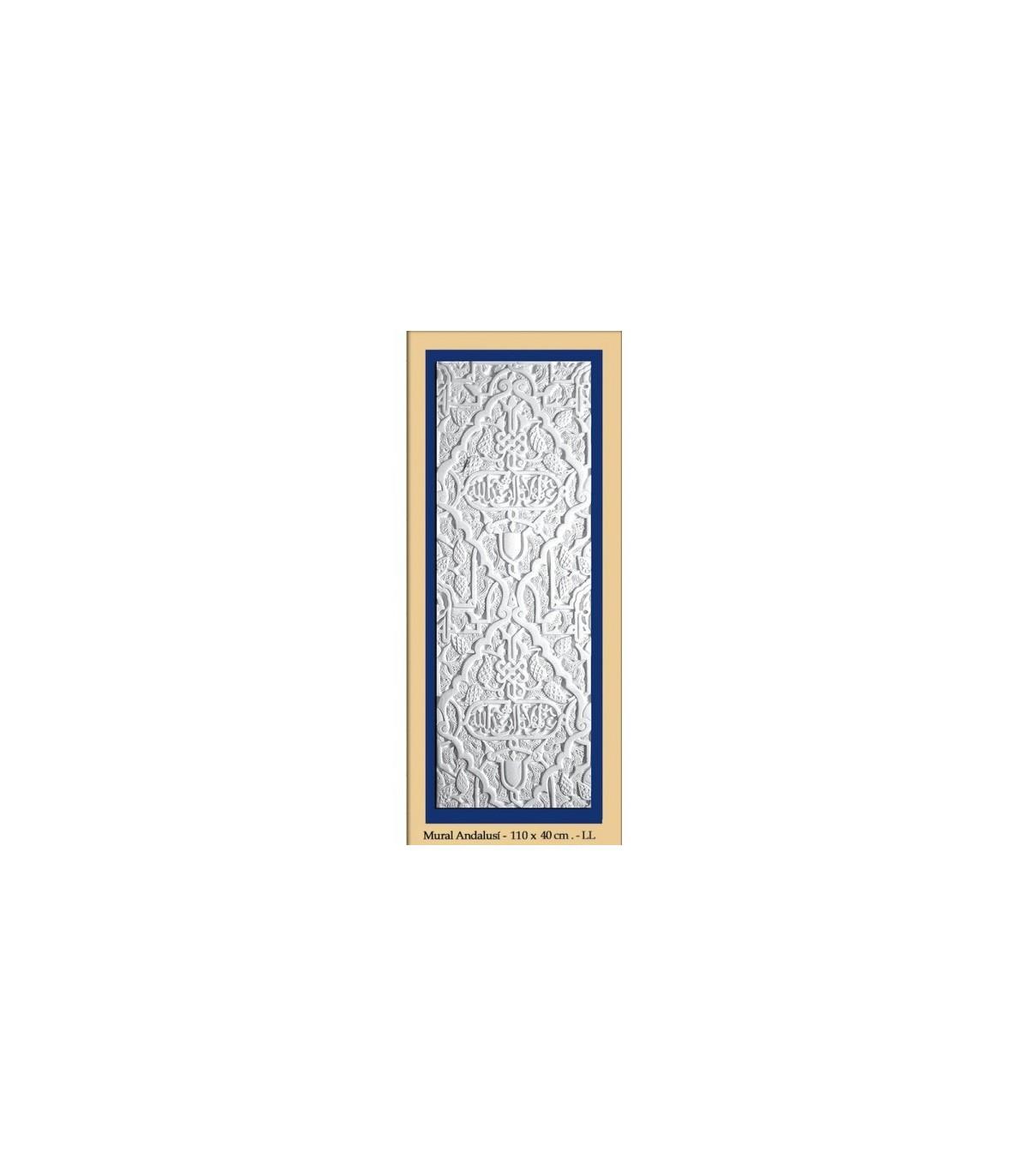 andalusische wand - putz - 110 x 40 cm
