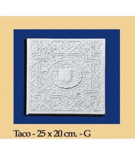 Вад-Аль-Андалус - гипс - 25 x 20 см