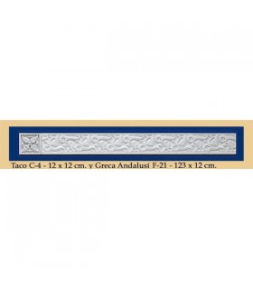 Wad Al-Andalus - gesso - 12 x 12 cm