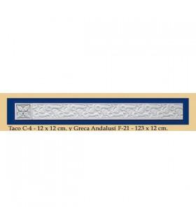 Wad Al-Andalus - plaster - 12 x 12 cm