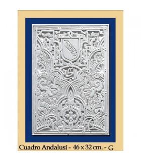 Al-Andalus - plâtre - boîte de 42 x 32 cm
