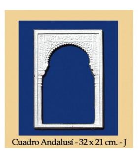 Imagens Al-Andalus - gesso - 32 x 21 cm
