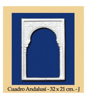 Picture Al-Andalus - plaster - 32 x 21 cm