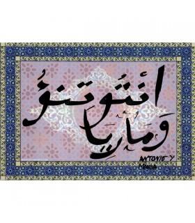 Il tuo nome in arabo - mosaico telaio arabo - regalo ideale