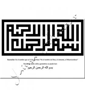 Basmallah - Em Nome de Deus- Geométrica Kufic Escrita árabe