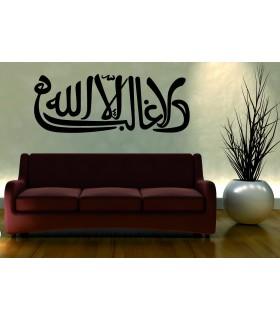 Vinil decorativo casa WA Ghaliba