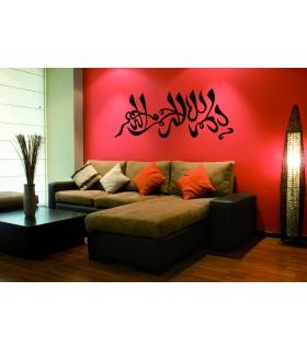 Basmalah Sini home decorative vinyl