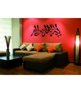 Basmalah Sini home decorative vinyl