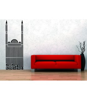 Schahada Zuhause dekorative vinyl