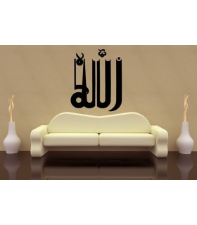 ALLAAH home decorative vinyl