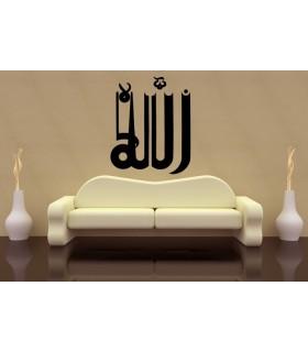 ALLAAH Zuhause dekorative vinyl
