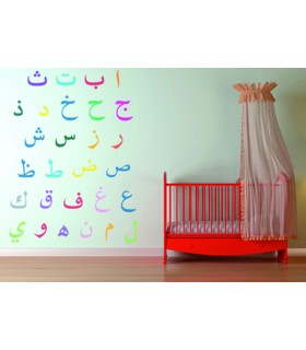 Arabic alphabet home decorative vinyl