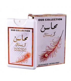 Vidro de perfume MAHASIN - coleção Ud - 10ml