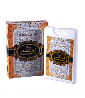 """""""MUSK to Al - MUNTAKHAB"""" perfume - collection Ud - 10 ml"""