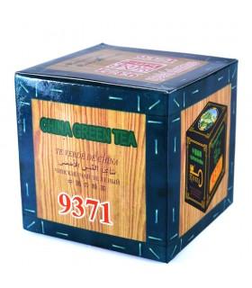 Green tea KEYTEA - Special Chunmee 250 Gr.
